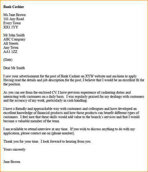 11 bank application letter basic appication letter