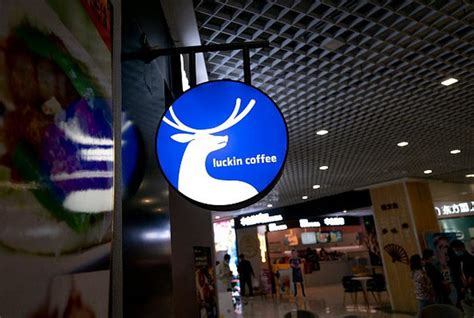 Luckin coffee will release additional information concerning the internal investigation in due course and is committed to taking appropriate measures to improve its internal controls. New Details Emerge In Luckin Coffee Accounting Scandal | The Motley Fool