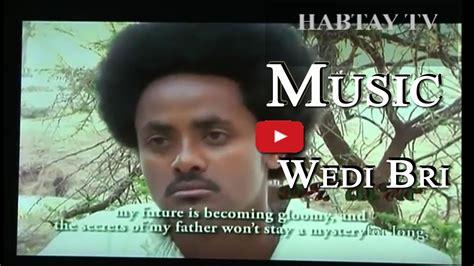 New Eritrean Music 2016 By Shewit Okbamichael