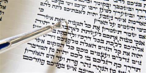 torah sparks fuchsberg jerusalem center conservative yeshiva