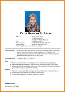 The Best Resume Sle In Malaysia by Template Of Accounting Resume Resume Real Estate Investor