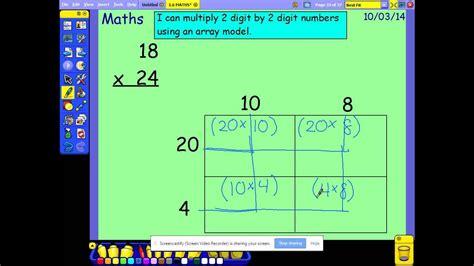 4th Grade Multiplication Array Model 2 Youtube