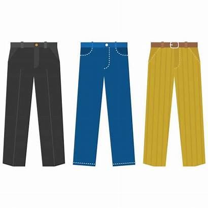 Hose Clipart Trousers Grafiken Jeans Hosen Vektoren