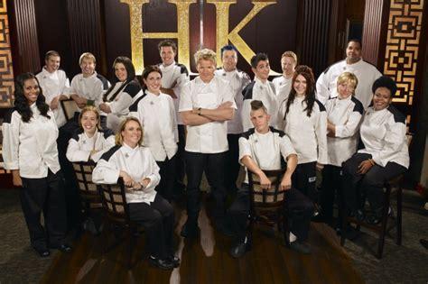 Hell's Kitchen Summer's Guiltiest Pleasure   Seat42f