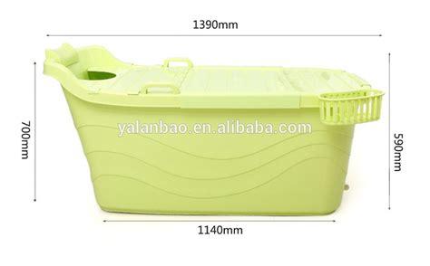 Взрослый ванна пищевой Pp5 материал пластиковая ванна для