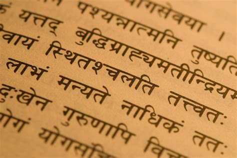 the importance of sanskrit to hinduism sri deva sthanam