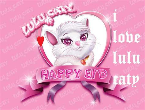 I Love Lulu Caty By Sweetscukllcandy On Deviantart