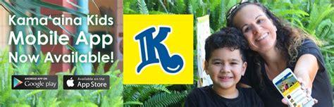 kamaaina preschool mobile app kamaaina 625
