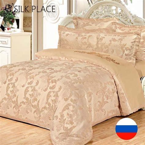 Brand Luxury jacquard bed linen satin 4pcs 100%cotton