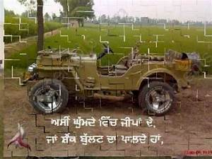 Landi Jeep Bullet Ford Te Safari | www.pixshark.com ...