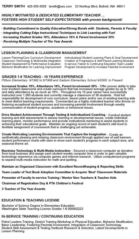 physical education high school resume