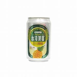 Taiwan Beer Fruit Series Pineapple - Can - Cute Products ...