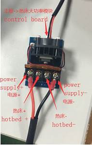 Hotbed High Power Module  Matching Wiring  700
