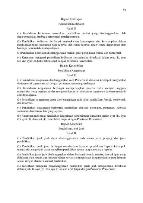 makalah undang undang sistem pendidikan nasional