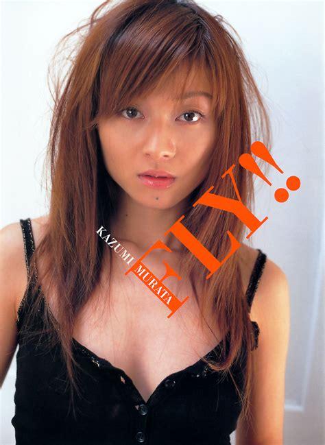 Rika Nishimura Friends Search Results
