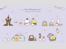 Sumikko Gurashi Halloween Wallpaper Cute · Kawaii Blog