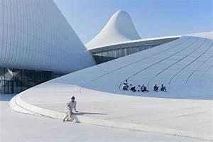 Zaha Hadid Bauwerke : 52 wochen 52 st dte fotografien von iwan baan detail magazin f r architektur baudetail ~ Frokenaadalensverden.com Haus und Dekorationen