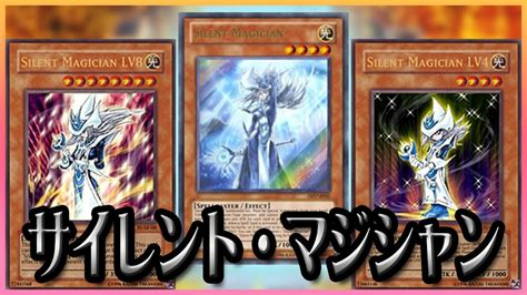 ygopro silent magician deck youtube
