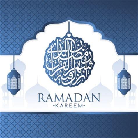 Ramadan Vectors Photos And Psd Files Free Download Ramadan Vectors Photos And Psd Files Free Download