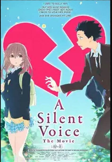 silent voice anime movie quot koe no katachi quot coming soon on sm cinema animeph project