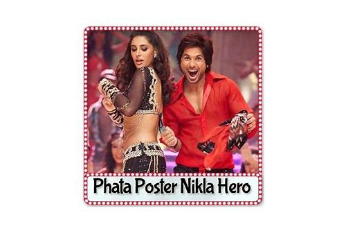 dhating naach mp3 download full song