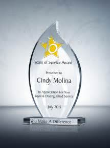 Years of Service Recognition Award