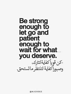 inspirational quotes  arabic  english translation