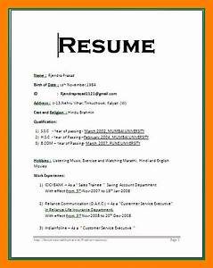 Simple Resume Format For Freshers In Ms Word