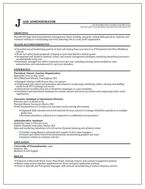 resume best resume template and best resume on