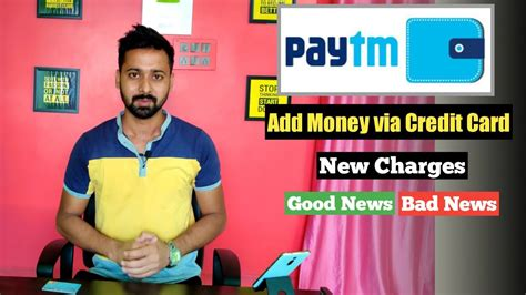 Petal 2 is also known as the petal 2 cash back, no fees visa card. Paytm New Charges on Wallet load via Credit Card 2020 ...