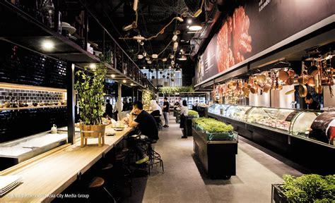 shinsen fish market bk magazine