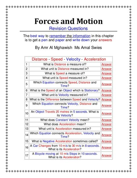 forces  motion  active worksheet prepared  amr