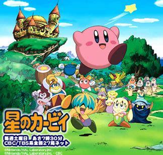 Kirby Doblaje Wiki Fandom Powered Wikia