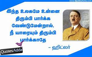 Adolf Hitler Tamil Quotes and Great Inspiring Sayings ...
