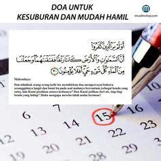 bacaan doa qunut  terjemahannya rumi jawi islam