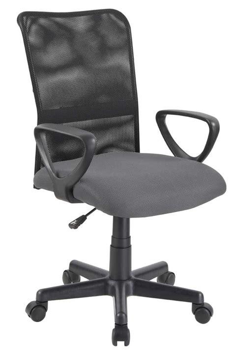 chaise de bureau pas cher chaise de bureau pas cher siège bonne affaire qena