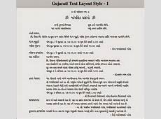 Gujarati Kankotri Text Sample HN Designs