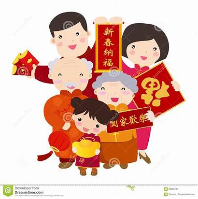 Chinese Celebration Happy Traditional Clipart Illustration Clip