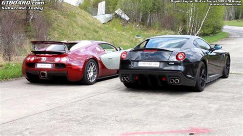 Ferrari Prestige Cars