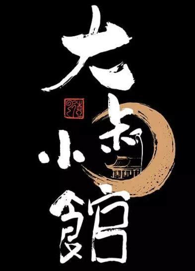 新相亲大会第五季全集免费在线观看-综艺 - 80s电影网