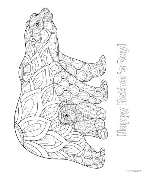 mothers day mother baby bear intricate doodle coloring pages printable