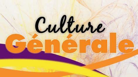 culture generale quiz multi themes