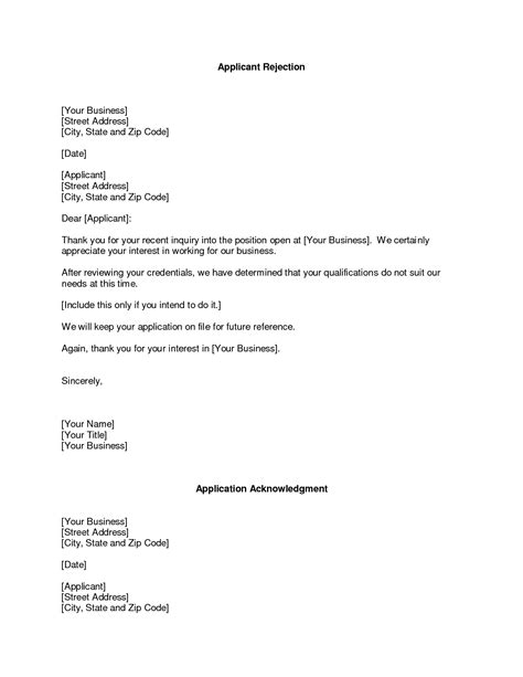 business rejection letter  rejection letter format