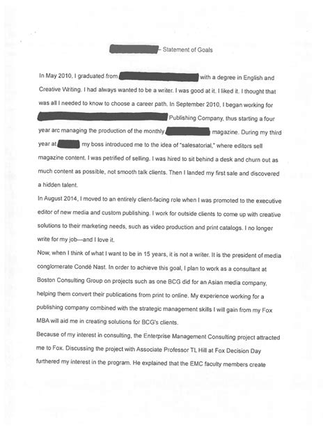 Cass msc finance personal statement shakespeare homework booklet shakespeare homework booklet computer science personal statement