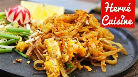 cuisine thailandaise recette pad ou nouilles sautées la recette thailandaise