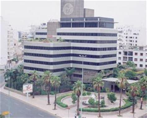adresse siege banque populaire casablanca banque centrale populaire bcp casablanca