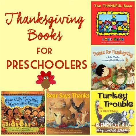best thanksgiving books for preschoolers elemeno p 221 | ThanksBooksTitle1
