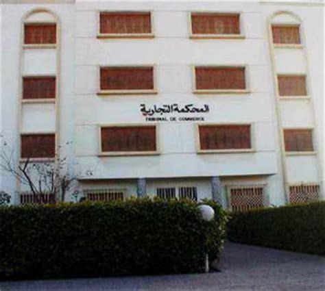 le cadre juridique et judiciaire de l entreprise marocaine