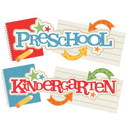 preschool and kindergarten titles svg scrapbook cut file 686 | large preschoolkindergartentitles