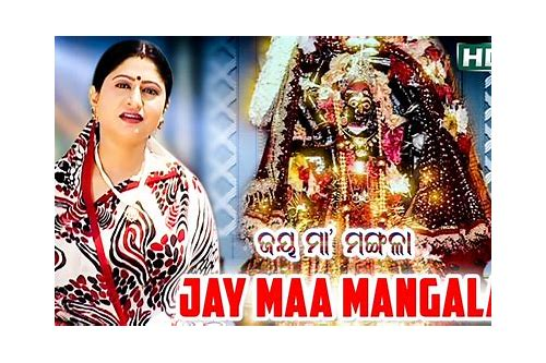 new latest odia bhajan mp3 song download